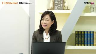 [allshowTV - 메가존] 중국·아시아 성공적인 …