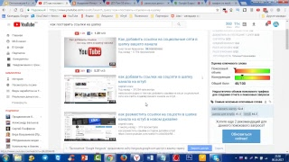 Реальные деньги из YouTube 6.0. Занятие 4