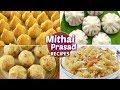 Ganpati Mithai & Prasad 2019   6 Best Modak & Mithai Recipes   Ganesh Chaturthi Special