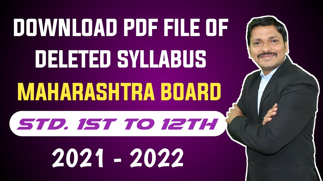 How to Download Deleted Syllabus Pdf for all Subjects | 1st to 12th Std | Maharashtra | Dinesh Sir