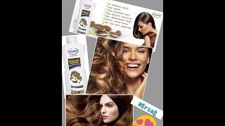 1 февраля 2021 года Вебинар Шампуни и уход за волосами средствами ERSAG Натуральная парфюмерия