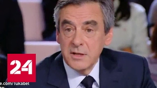 Фийон наносит ответный удар: кандидат в президенты Франции обрушился на Олланда