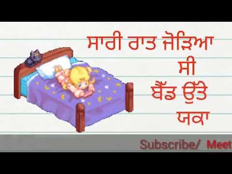 (ਸਾਰੀ-ਰਾਤ-ਚੁਮੇ-)old-latest-punjabi-lyrical-song-status-video