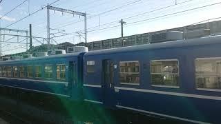 御着駅  網干訓練 DD51+12系客車 発車