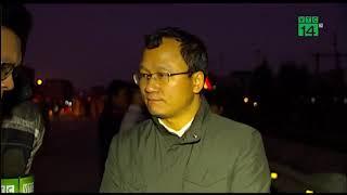 Tai nạn thảm khốc ở Hải Dương| VTC14