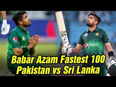 Babar Azam Century Highlights | Pakistan vs Sri Lanka 2019 | PCB