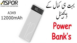 Brand New Power Bank's ASPOR 12000 mAh Unboxing And Review In Urdu/Hindi