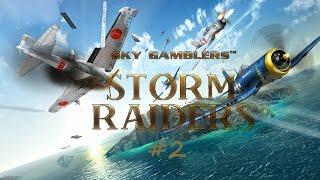 Sky Gamblers: Storm Raiders Gameplay #2 [PC HD] [60FPS]