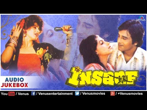 Insaaf Full Songs | Vinod Khanna, Dimple Kapadia, Suresh Oberoi | Audio Jukebox