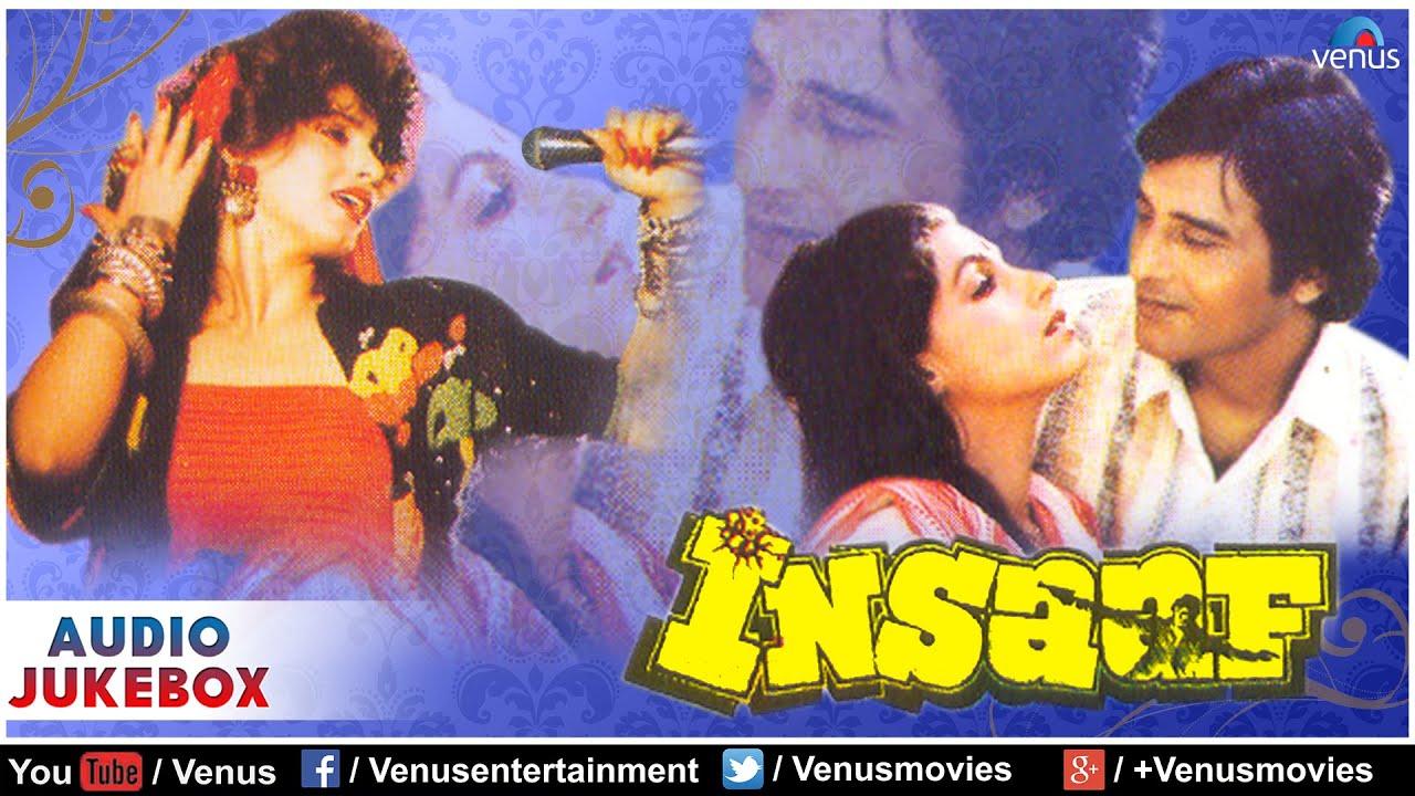 Insaaf Full Songs | Vinod Khanna, Dimple Kapadia, Suresh Oberoi | Audio  Jukebox