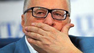 Жириновский плачет !  Редкое видео.