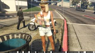 GTA5  фото с негритянкой