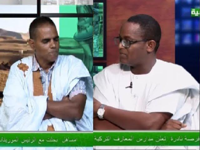 MAD IN HIN مع الفنان التشكيلي خالد مولاي ادريس - قناة الوطنية