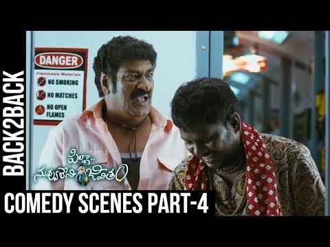 Pilla Nuvvu Leni Jeevitham Comedy Scenes | Back To Back | Part 4 | Geetha Arts