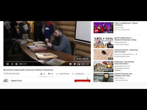 Русский националист о Чеченцах