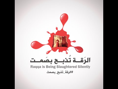 ISIS Most Wanted - Raqqa is being Slaughtered Silently