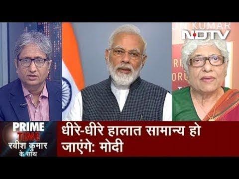 Prime Time With Ravish, Aug 08, 2019 | PM Modi Addresses Nation On Government's Kashmir Decision