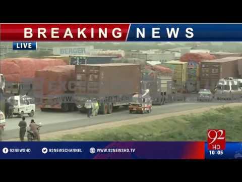 Oil tanker catches fire on Karachi