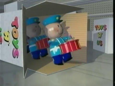 Toys 'R' Us (Fernsehwerbung, 1992)