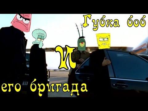 видео спарта