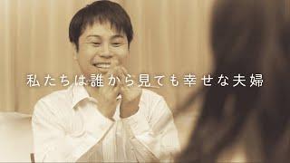 twitterドラマ第10弾【私の彼】予告