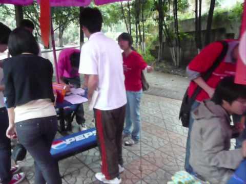 Chongqing School project