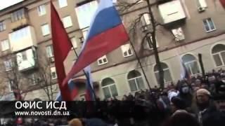 Что происходило внутри прокуратуры и ИСД, донецк 16 марта