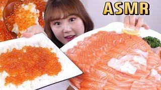 ASMR Mukbang|Raw salmon and salmon eggs on the rice! Salmon sashimi of Korea