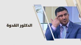 د. نشوان النشوان - الدكتور القدوة
