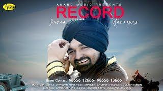 Davinder Brar l Record l Latest Punjabi Song 2017 l Anand Music l Music JBR