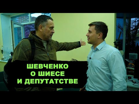 Шиес - это восстание. Разговор с Максимом Шевченко