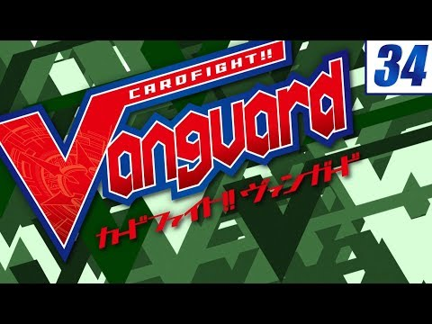 [Sub][Image 34] Cardfight!! Vanguard Official Animation - Another Vanguard