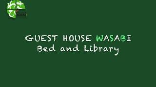 ゲストハウスわさび大阪Bed and Library