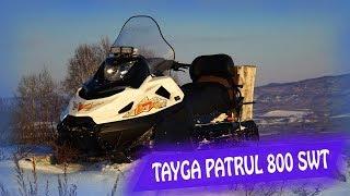 Снегоход Tayga Patrul 800 SWT. Проделанные доработки