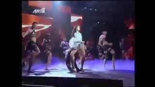 Смотреть клип Eleni Foureira Feat. Nebma - Fοtia