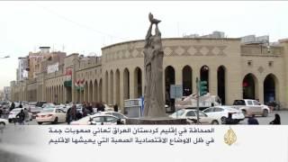صعوبات تواجه الصحافة بكردستان العراق