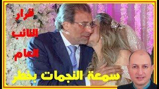 أول تحرك للنائب العام بقضية خالد يوسف وحقيقة زواج إبنته..وتعليقه سمعة النجمات بخطر Khaled Youssef