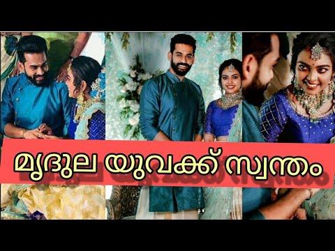 Download Pookkalam varavayi serial actres Mridhula Vijay Engagement photos Yuva & Mridhula Engagement photos
