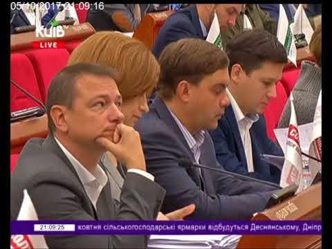 Телеканал Київ: 05.10.17 Столичні телевізійні новини 21.00
