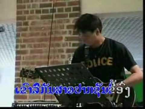 Sao pak san khi ong - ysay Borikhane - Lao karaoké