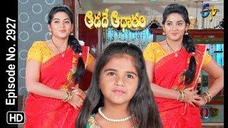 Aadade Aadharam | 1st December 2018 | Full Episode No 2927 | ETV Telugu