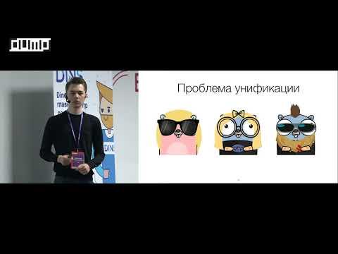 Kubernetes в локальной разработке | Александр Лукьянченко