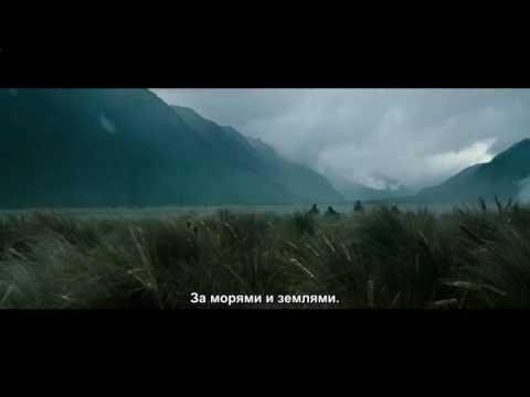Доктор Стрэндж фильм 2016 смотреть онлайн бесплатно