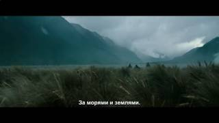 Чужой-трейлер ( 2017)