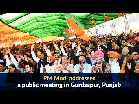PM Modi addresses a public meeting at Gurdaspur, Punjab