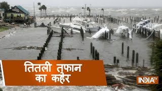 Cyclone Titli hits Odisha coast, winds blowing at 126 km/hr