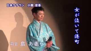 篠路佳子 - 潮騒夜曲