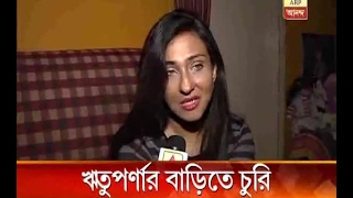Jewellery worth over 9 lakhs stolen from actress Rituparna Sengupta's Parents Home