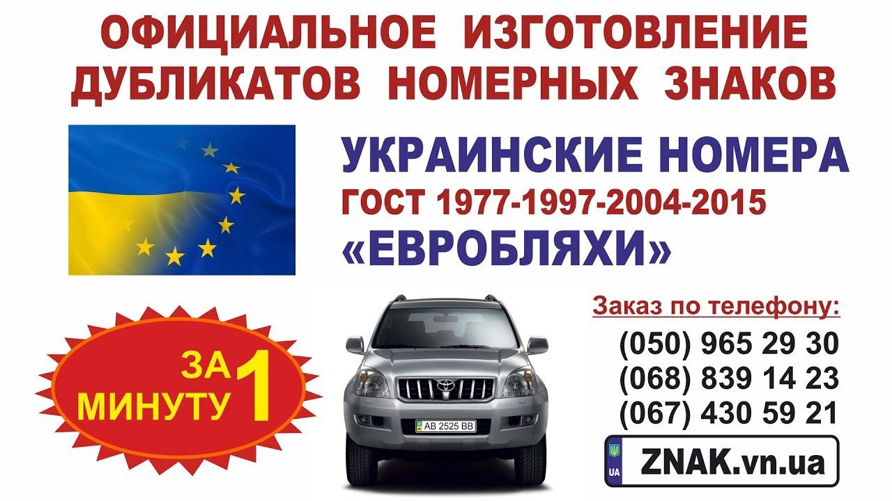 В нашем интернет-магазине вы можете купить: элитные, золотые и красивые мобильные номера всех операторов украины vodafone, киевстар,