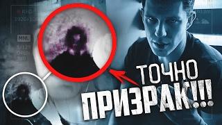 Я Точно Снял Призрака! - Ghostbuster За Гранью... Часть 3